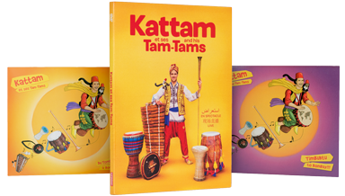 kattam dvd shop